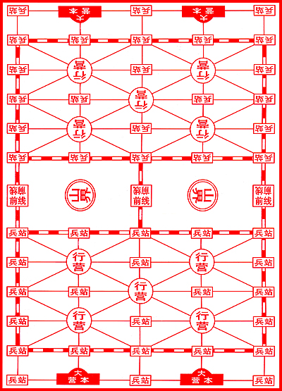 the playing mat or board of luzhanqi (Chinese army land battle chess)