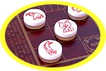 how to play dou shou qi (Chinese animal chess)