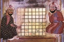 the ancient chess of Arabia, known as shatranj