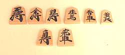 the chessmen of shogi (Japenese chess) showing their original values