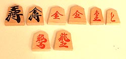 the chessmen of shogi (Japenese chess) showing their promoted values
